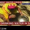 In Modi's Gujarat, no Narmada water for Dalits