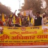 Dalit organizations launch 180 day long Bhoomi Adhikar Yatra for land rights in MP