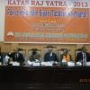 Reception Cum Seminar in the honor of Katas Raj Yatrees 2013