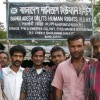Oppressed Dalits of Bangladesh fight for their future