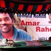 Dalits in a village in poll-bound UP haven't forgotten Rohith Vemula (even if the BJP has)