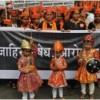 Maratha stir: Dalits fear return to 'old days'