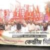 Muslims, Dalits & tribals to unite, thwart BJP in 2019 Lok Sabha polls