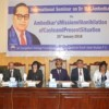 International Seminar On Ambedkar's Mission of Annihilation of Caste and Present Situation  January 2018