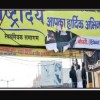 RSS hoardings which called Dalits 'untouchable' brought down after protest