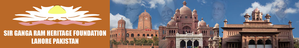 Sir Ganga Ram Heritage Foundation